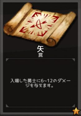 f:id:byousatsu-pn2:20180610084207p:plain