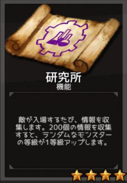 f:id:byousatsu-pn2:20180610084243p:plain