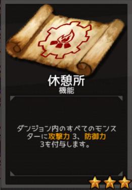 f:id:byousatsu-pn2:20180610084309p:plain