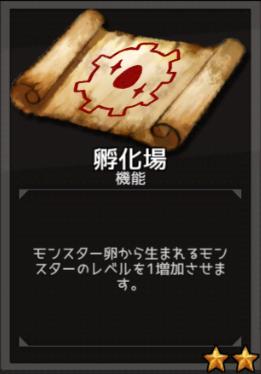 f:id:byousatsu-pn2:20180610084316p:plain