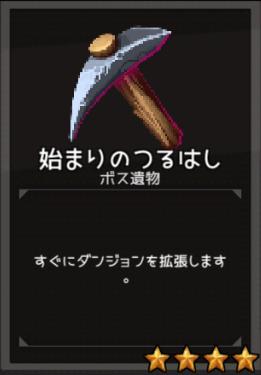 f:id:byousatsu-pn2:20180610161145p:plain
