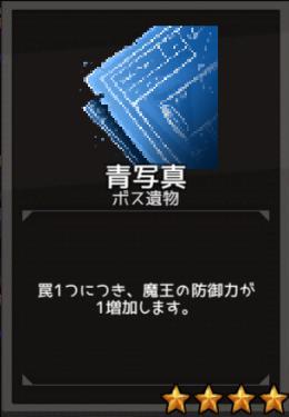f:id:byousatsu-pn2:20180610162141p:plain