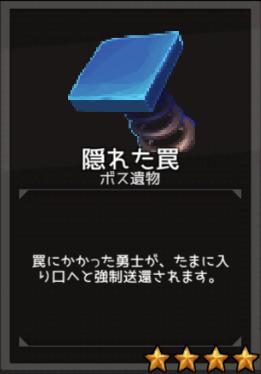 f:id:byousatsu-pn2:20180610162347p:plain