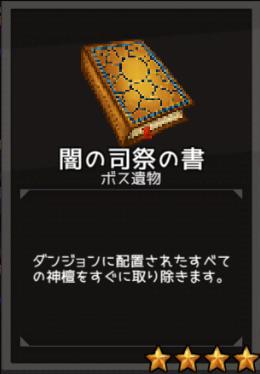 f:id:byousatsu-pn2:20180610162400p:plain