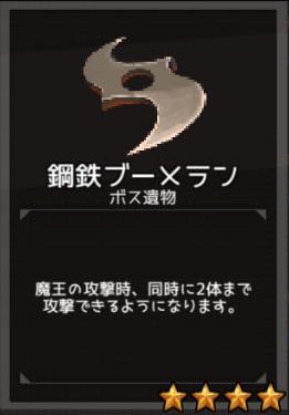 f:id:byousatsu-pn2:20180610162409p:plain
