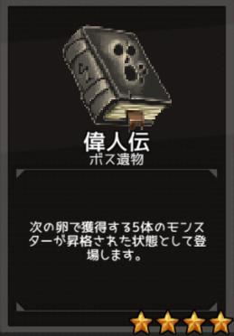 f:id:byousatsu-pn2:20180610162415p:plain