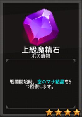 f:id:byousatsu-pn2:20180610162418p:plain