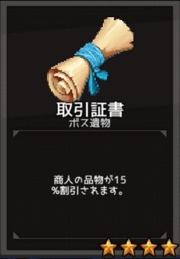 f:id:byousatsu-pn2:20180610162507p:plain