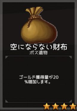 f:id:byousatsu-pn2:20180610162607p:plain
