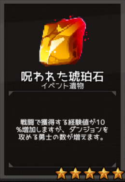f:id:byousatsu-pn2:20180610220919p:plain