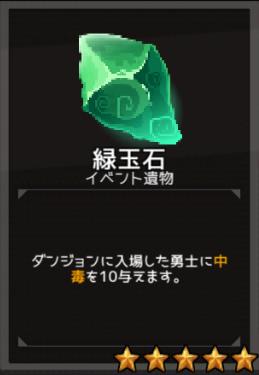 f:id:byousatsu-pn2:20180610220931p:plain