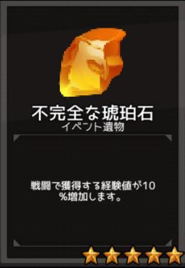 f:id:byousatsu-pn2:20180610220950p:plain