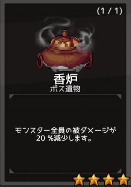 f:id:byousatsu-pn2:20180610221202p:plain