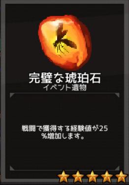 f:id:byousatsu-pn2:20180610221226p:plain