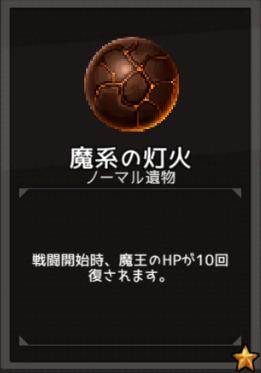 f:id:byousatsu-pn2:20180610222118p:plain