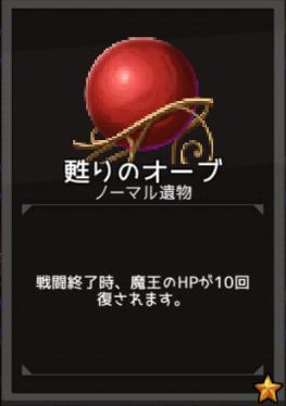 f:id:byousatsu-pn2:20180610222127p:plain
