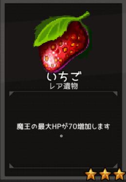 f:id:byousatsu-pn2:20180610222136p:plain