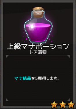 f:id:byousatsu-pn2:20180610222145p:plain