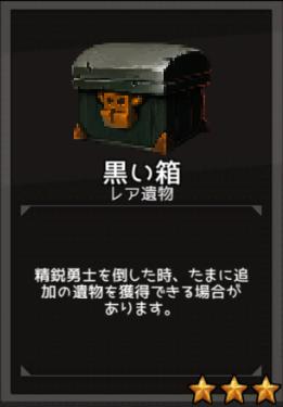 f:id:byousatsu-pn2:20180610222206p:plain