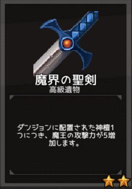 f:id:byousatsu-pn2:20180610222220p:plain