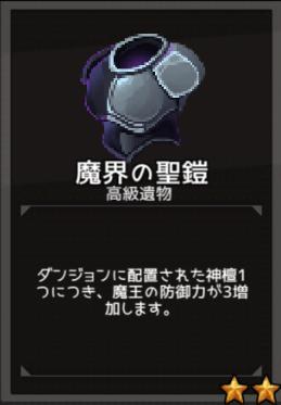 f:id:byousatsu-pn2:20180610222229p:plain