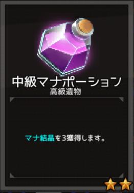 f:id:byousatsu-pn2:20180610222238p:plain