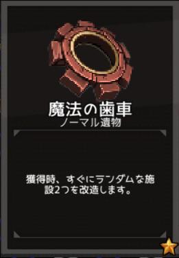 f:id:byousatsu-pn2:20180610222801p:plain