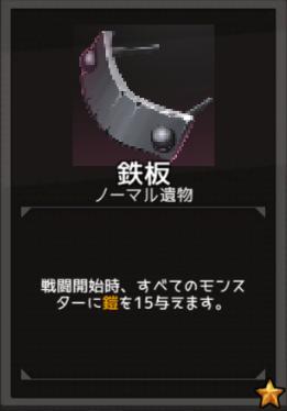 f:id:byousatsu-pn2:20180610222804p:plain