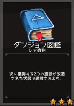 f:id:byousatsu-pn2:20180610222822p:plain