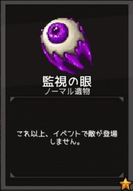 f:id:byousatsu-pn2:20180610222827p:plain