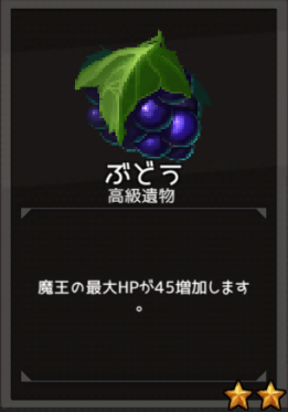 f:id:byousatsu-pn2:20180610222831p:plain