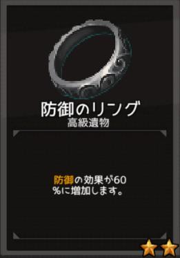 f:id:byousatsu-pn2:20180610222836p:plain