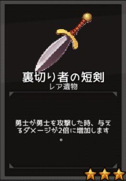 f:id:byousatsu-pn2:20180610222906p:plain