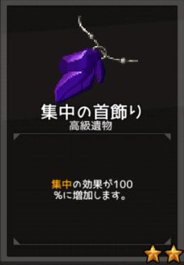 f:id:byousatsu-pn2:20180610222912p:plain