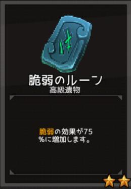f:id:byousatsu-pn2:20180610222926p:plain