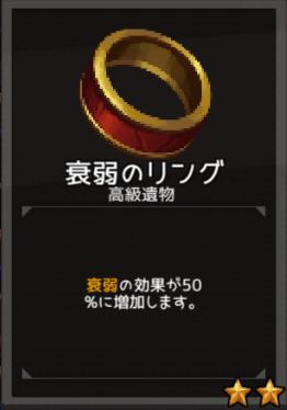 f:id:byousatsu-pn2:20180610222931p:plain