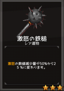 f:id:byousatsu-pn2:20180610222937p:plain
