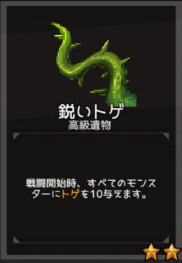 f:id:byousatsu-pn2:20180610222944p:plain