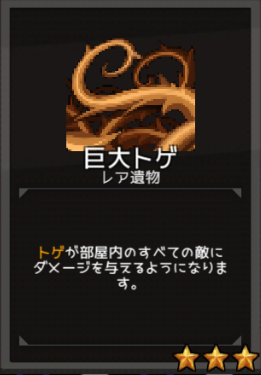 f:id:byousatsu-pn2:20180610222949p:plain
