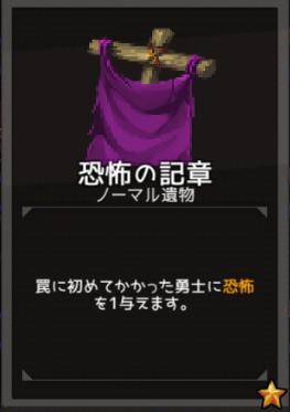 f:id:byousatsu-pn2:20180610222956p:plain