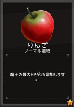 f:id:byousatsu-pn2:20180610223000p:plain