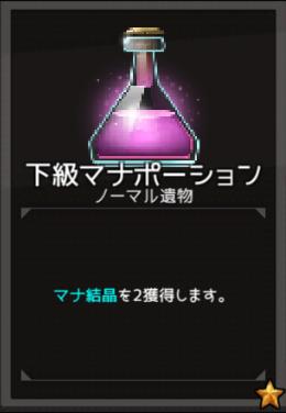 f:id:byousatsu-pn2:20180610223121p:plain