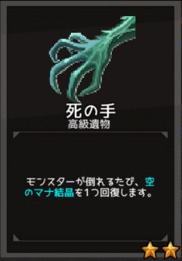 f:id:byousatsu-pn2:20180610223125p:plain