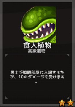 f:id:byousatsu-pn2:20180610223128p:plain