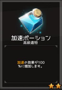 f:id:byousatsu-pn2:20180610223136p:plain