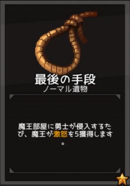 f:id:byousatsu-pn2:20180610223442p:plain