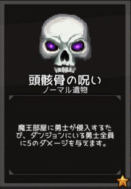 f:id:byousatsu-pn2:20180610223506p:plain