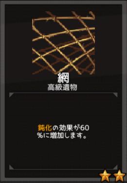 f:id:byousatsu-pn2:20180610223613p:plain