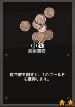 f:id:byousatsu-pn2:20180610223621p:plain