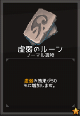 f:id:byousatsu-pn2:20180610223631p:plain